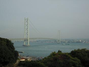 淡路がええで07明石海峡大橋.jpg
