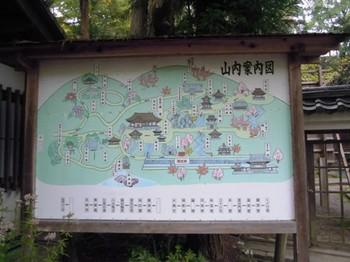 石山寺22山内案内図.JPG