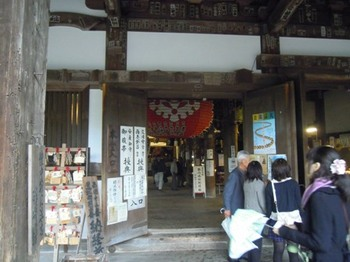石山寺29本堂入口.JPG