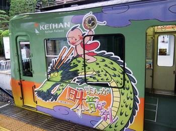 石山寺60京阪2.jpg