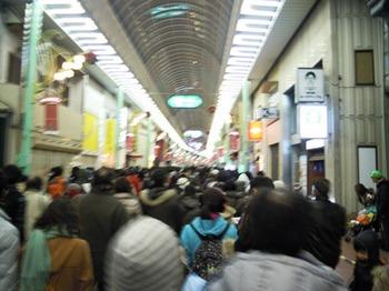 神戸ルミナリエ03.jpg