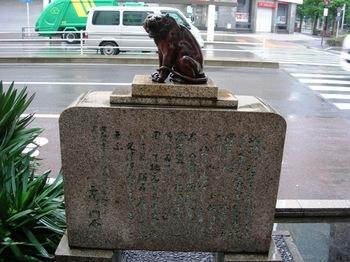 虎ノ門の虎像.JPG