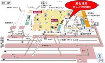 近鉄奈良駅集合場所.jpg