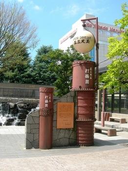 長岡の街(花火筒).JPG