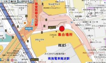集合場所の地図.jpg