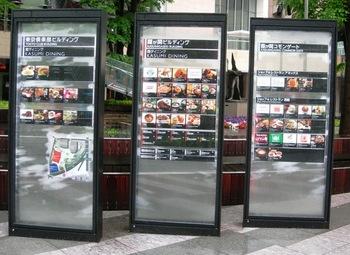 霞ヶ関再開発跡.JPG