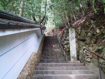 鞍馬寺奥の院01奥の院への石段.jpg