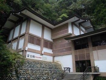 鞍馬寺奥の院02霊宝殿.JPG