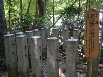 香取神宮(22)要石1.JPG
