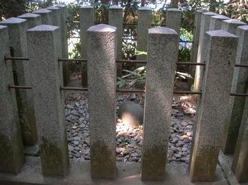 香取神宮(23)要石2.JPG