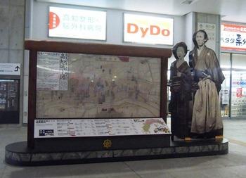 高知出張(24)高知駅2.jpg