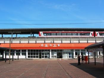 鹿島神宮駅.JPG