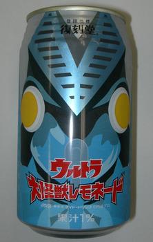 ウルトラ怪獣01バルタン星人1.jpg