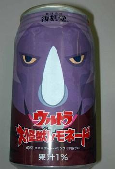 ウルトラ怪獣04ゴモラ1.jpg