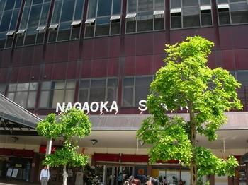 JR長岡駅.jpg