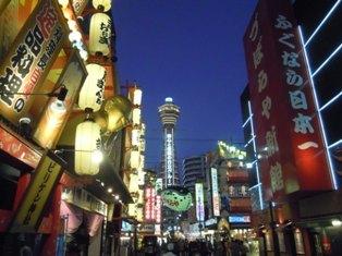 20141129(5)夜の通天閣.JPG